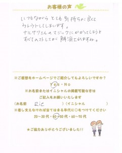 イメージ (72)