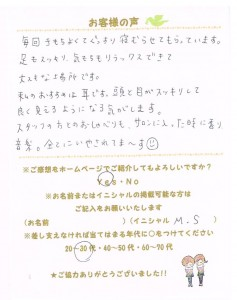 イメージ (81)